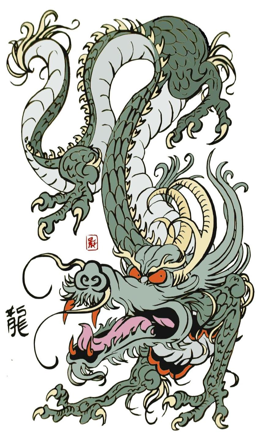 C novel dessins - Dessins dragons chinois ...