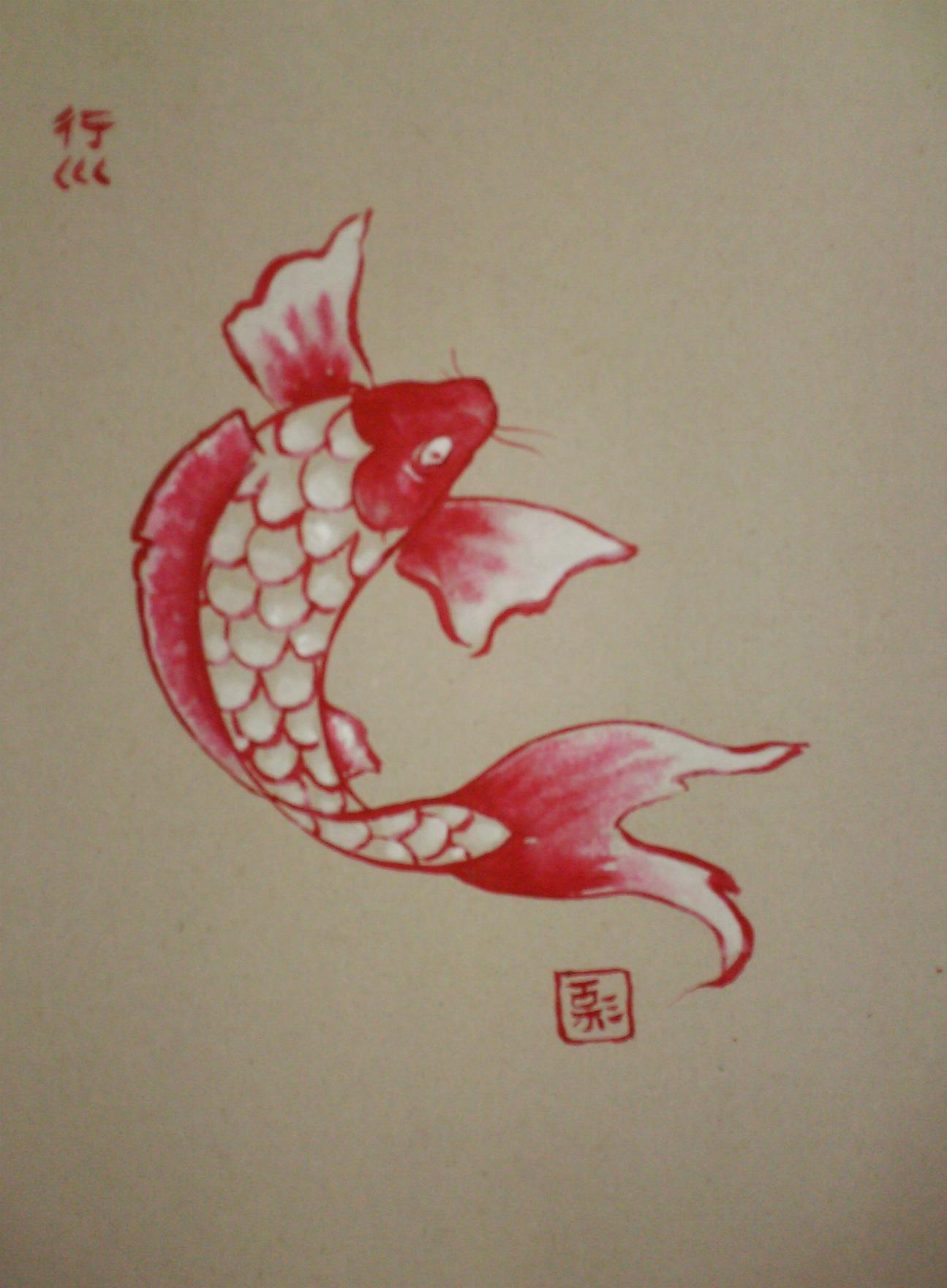 C novel dessins archive du blog poisson - Dessin arbre chinois ...