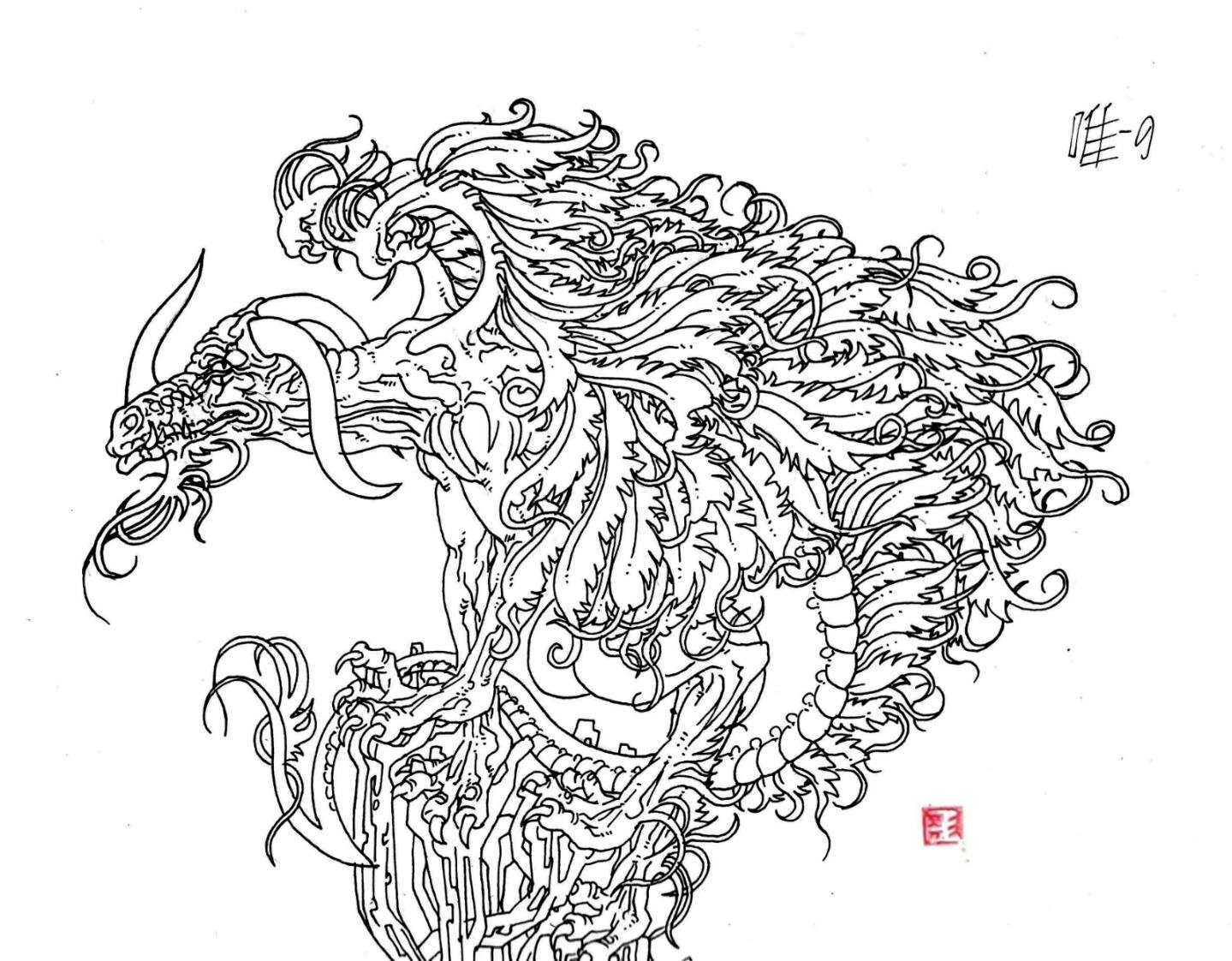 C novel dessins estampes encres - Dessins dragon ...