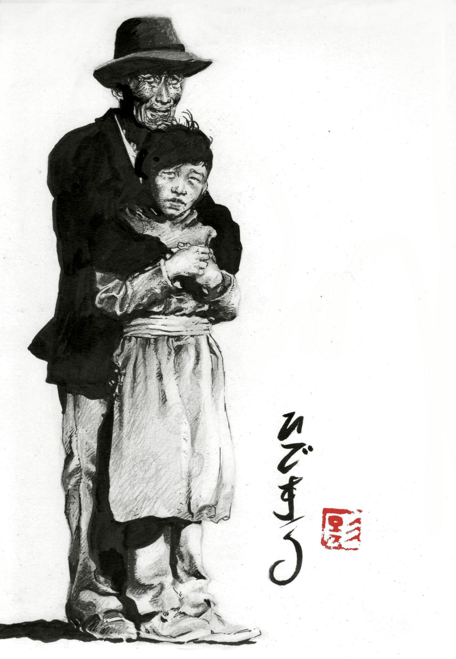 C novel dessins archive du blog grand p re et petit fils mongols - Dessin grand pere ...