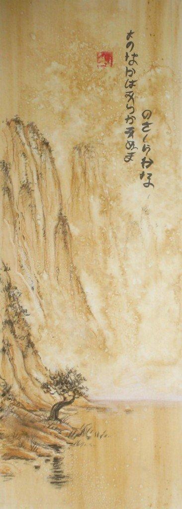 Brume, lac & trois montagnes dans Estampes & encres HPIM0649d2-366x1024
