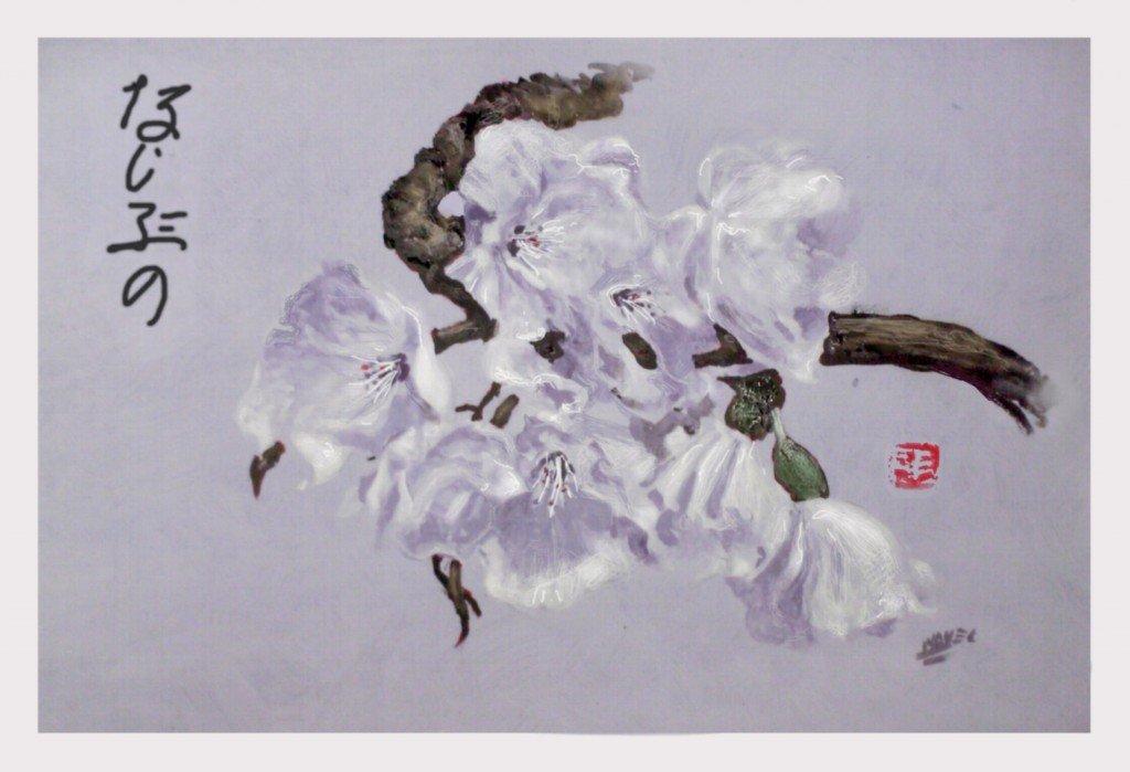 Fleurs & branche dans fleurs et arbres HPIM07061-1024x699