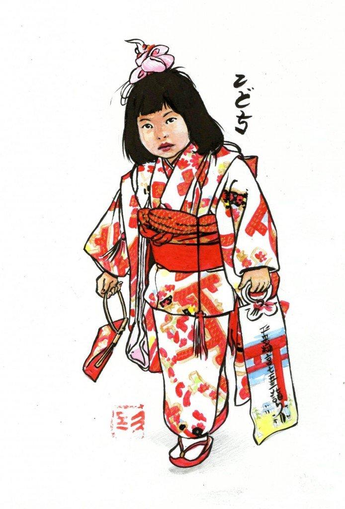 Petite japonaise en tenue traditionnelle dans peuples d'Asie b367-694x1024