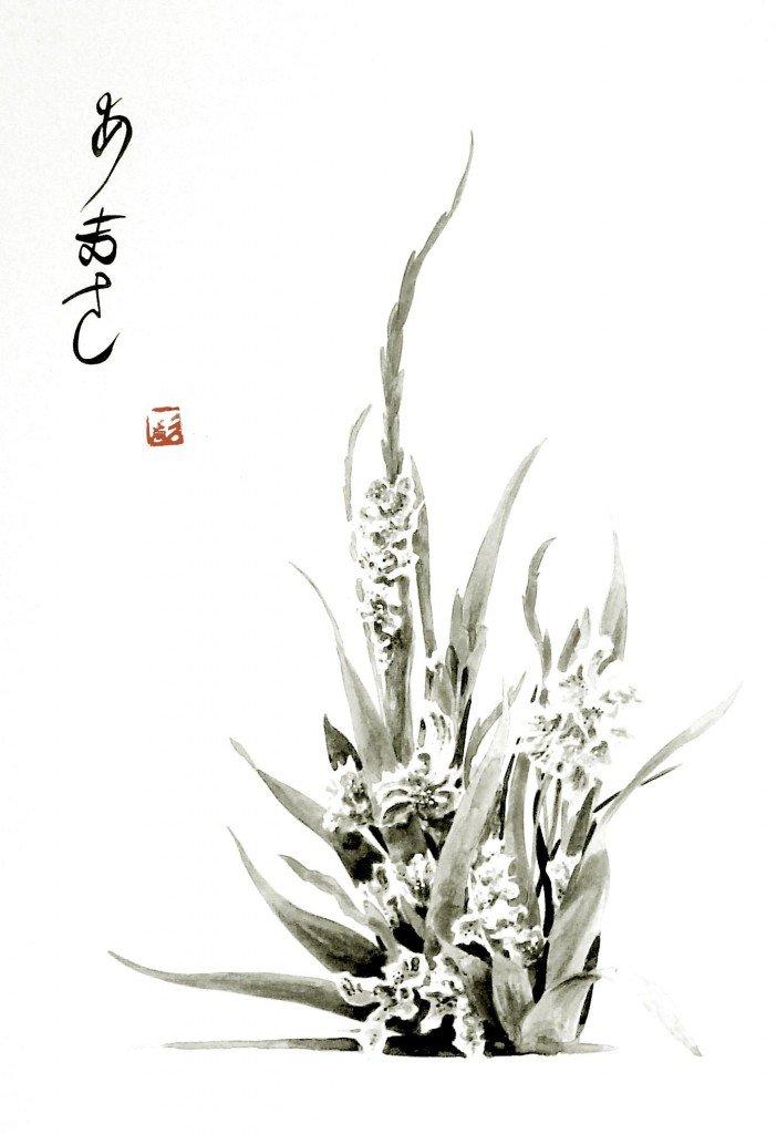 Fleurs dans Estampes & encres hpim0243g-702x1024