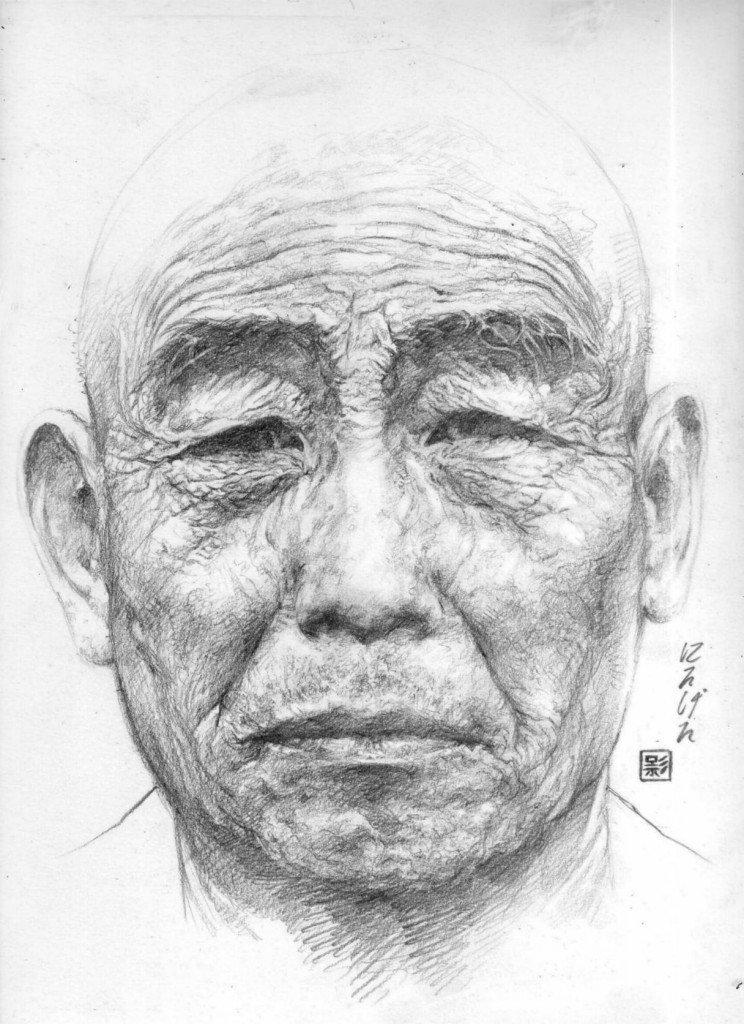 Yakusa dans figures du crime b417-744x1024
