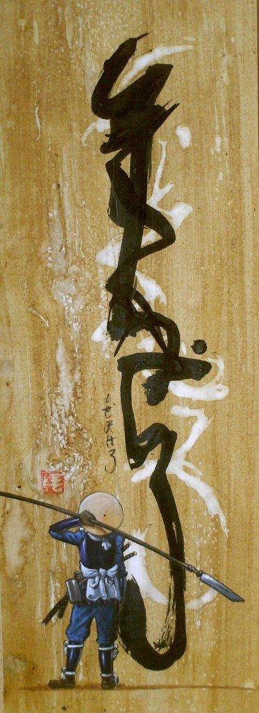 Ashigaru dans Estampes & encres HPIM1053s-373x1024
