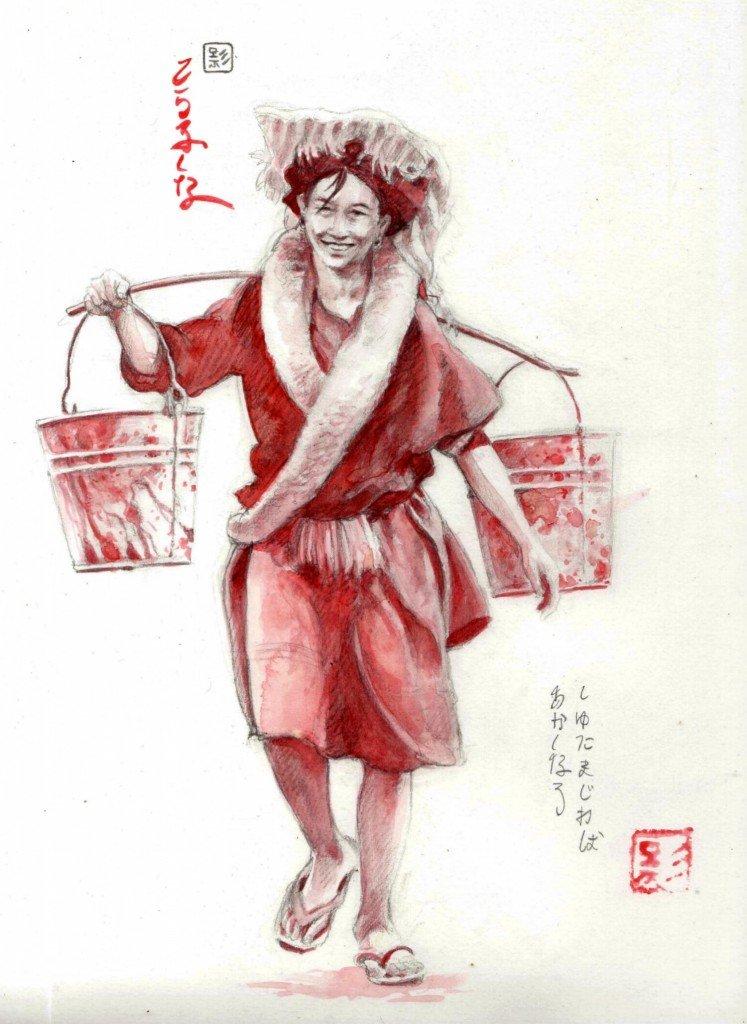 Yao rouge dans peuples d'Asie b461-747x1024