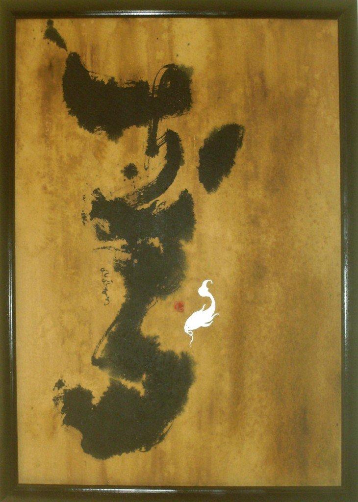 Carpe Koi platine Ogon dans calligraphies HPIM0002-730x1024