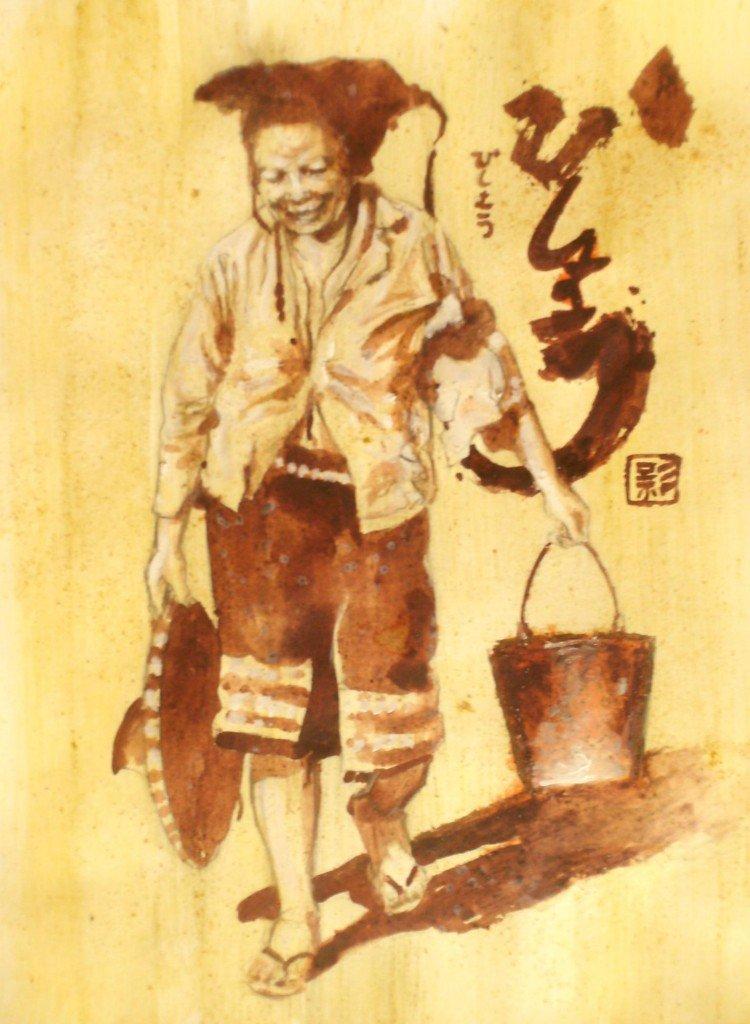 Femme Yao noir dans peuples d'Asie HPIM0038-750x1024