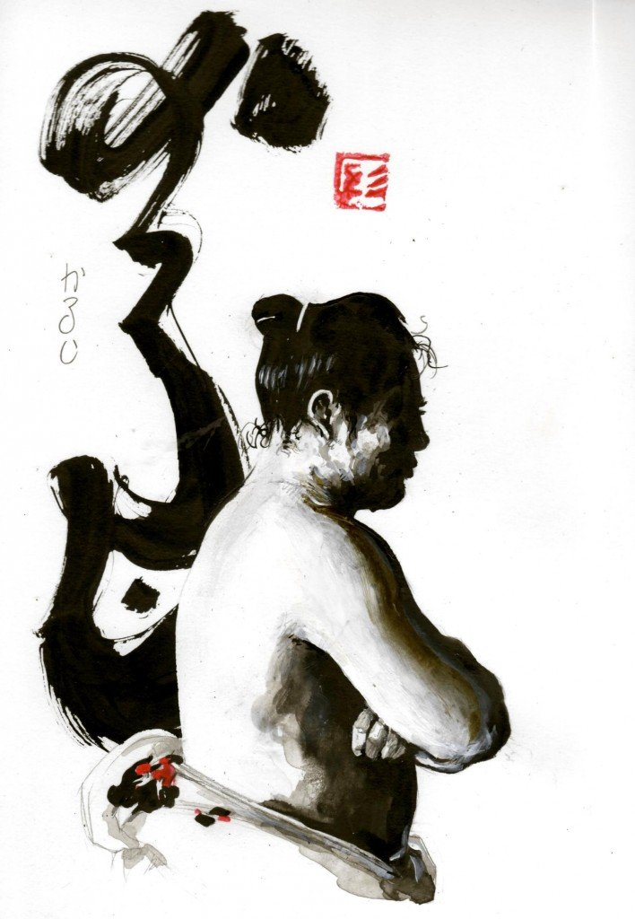 Ôzeki dans calligraphies b496-708x1024