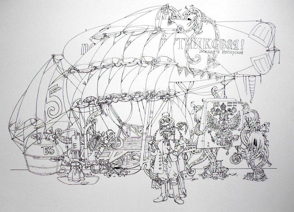 1887 : Le Baron Alexander von Ungern-Sternberg (1805-1868) et son aérostat personnel lors de la Seconde Révolte Benthiste néptunienne (1865-1869) contre l'armée d'Alexandre II, Tsar de toutes les Russies du système solaire dans 1887, uchronie en bande-dessinée HPIM0077f-1024x740