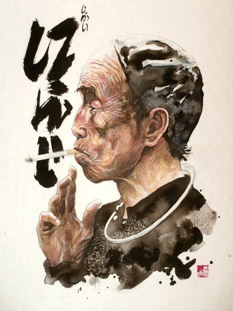 Vieux fumeur chinois dans peuples d'Asie hpim0151-767x1024