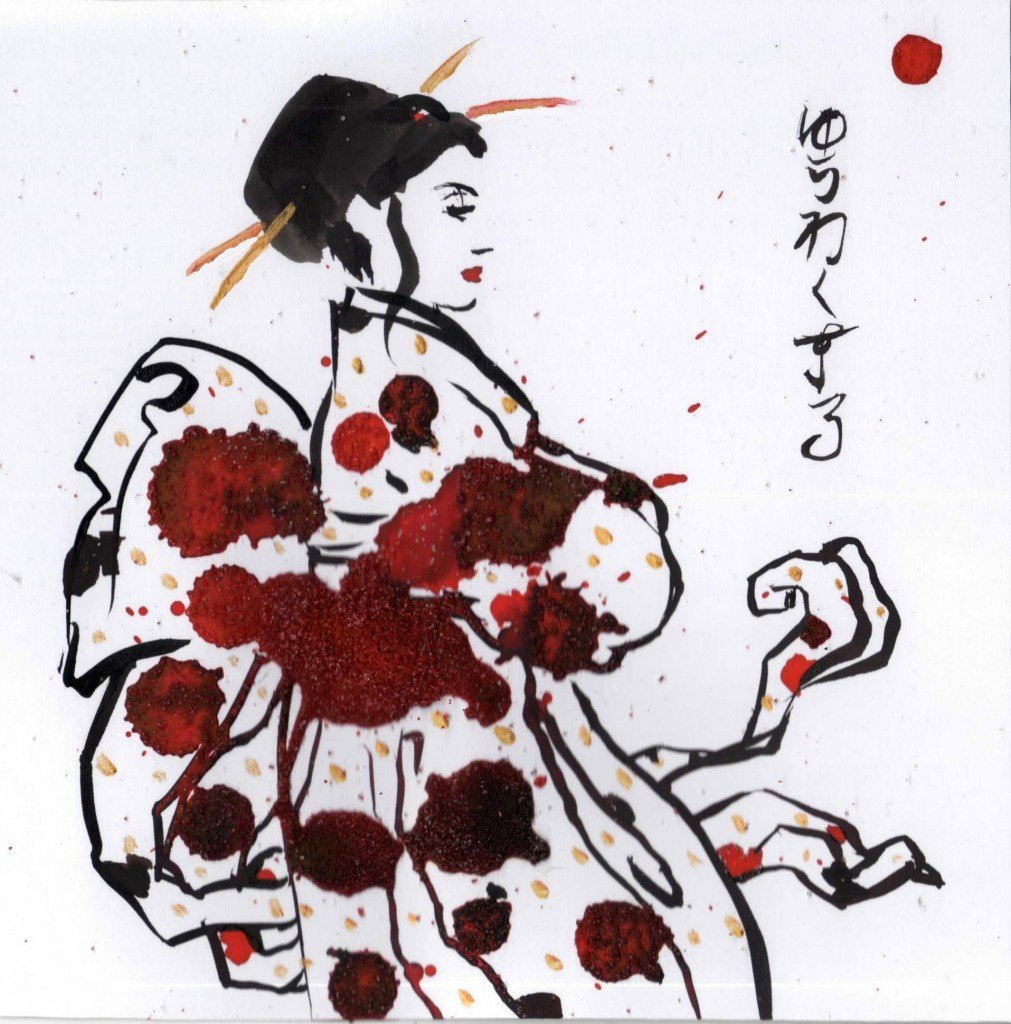 Geisha songeuse dans Estampes & encres b556-1011x1024