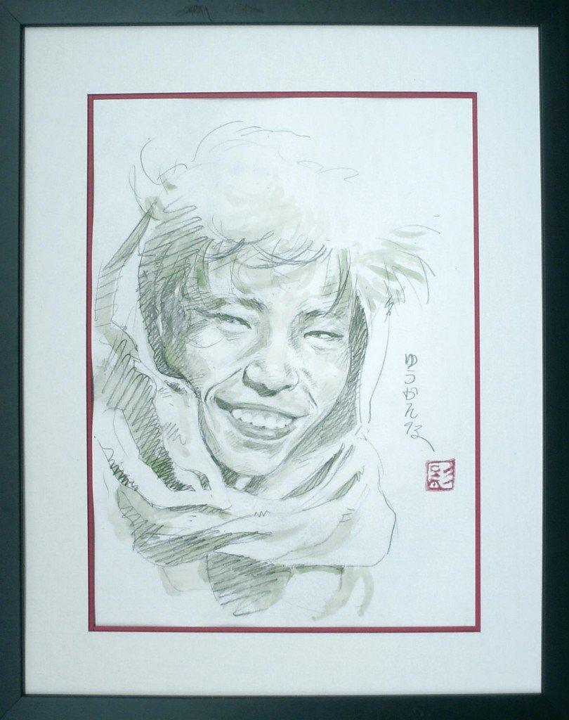 Jeune gardien de yaks dans peuples d'Asie hpim0203a-810x1024