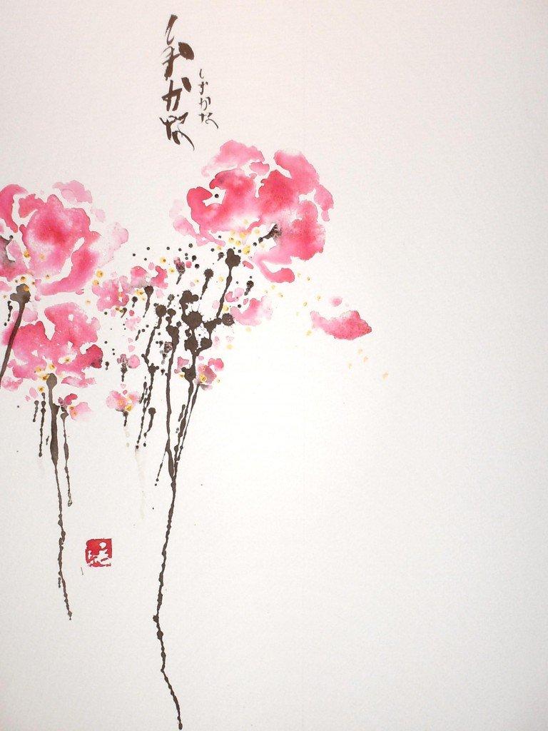 Fleurs hpim0244-768x1024