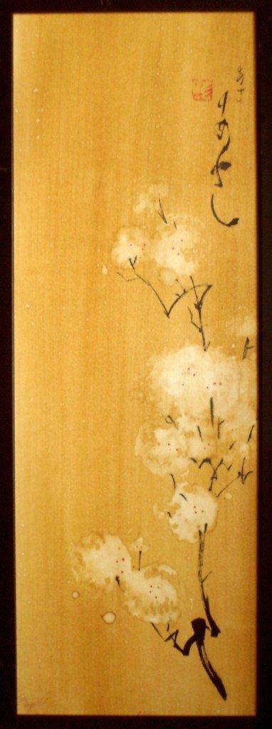 Fleur II dans Estampes & encres hpim0258a-382x1024
