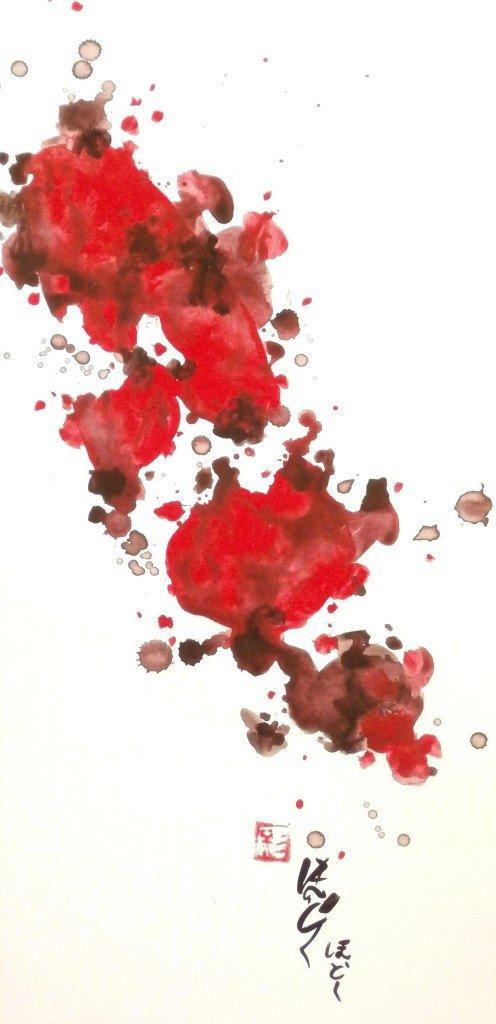 Carpe Koï Doitsu dans Encres modernes p1260031-496x1024
