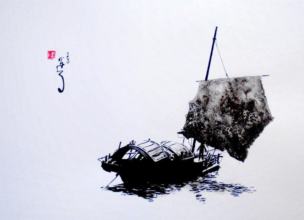 Jonque sur le Huang He dans Estampes & encres p2090048-1024x740