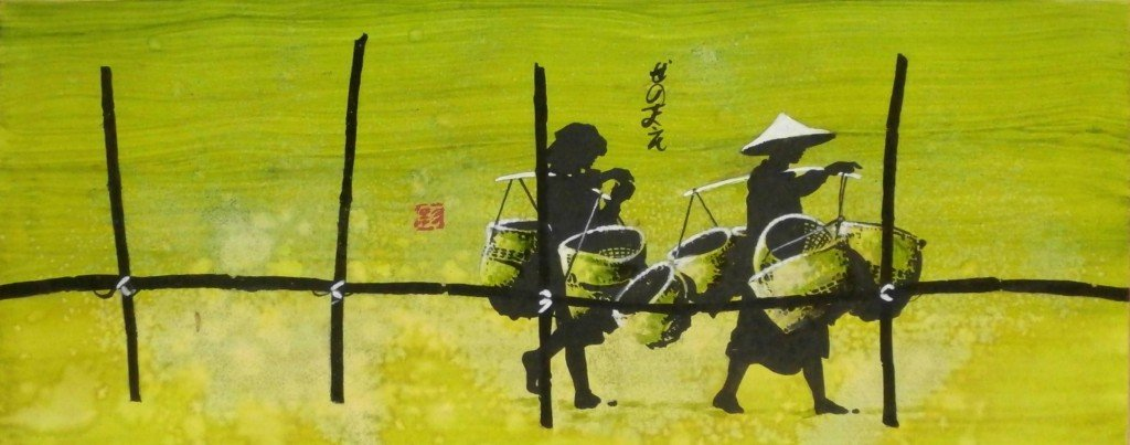 Laos, printemps sur le Mekong dans Estampes & encres p3020073-1024x403