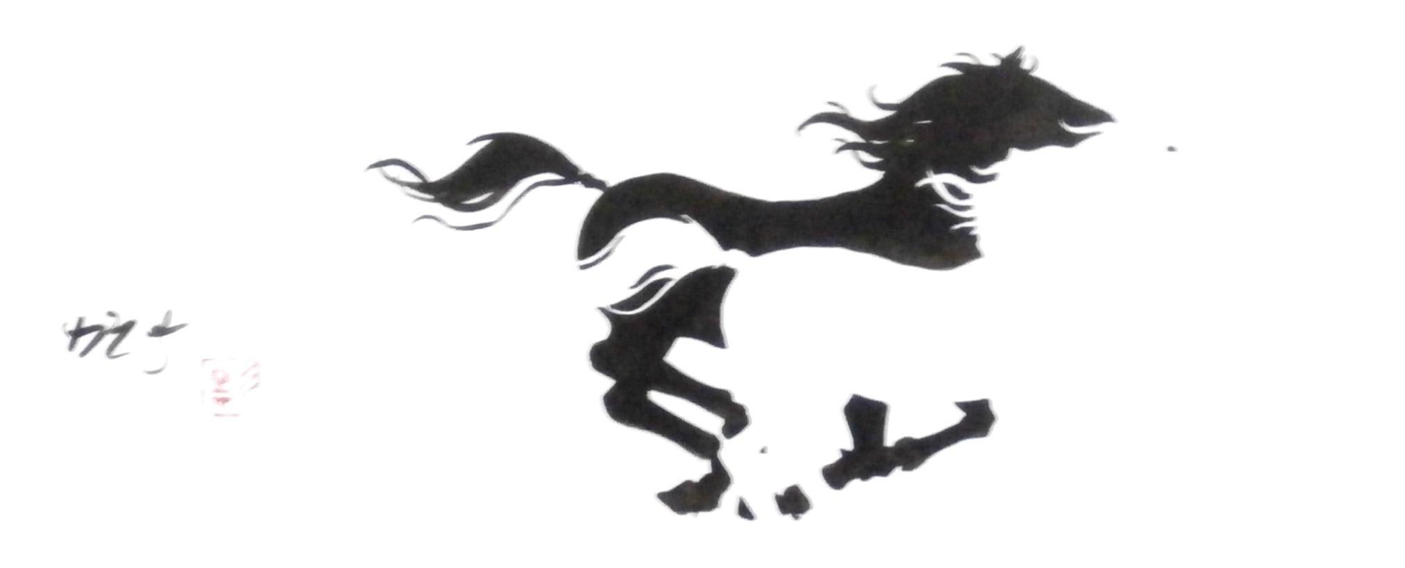 C novel dessins encres modernes - Cheval a imprimer noir et blanc ...