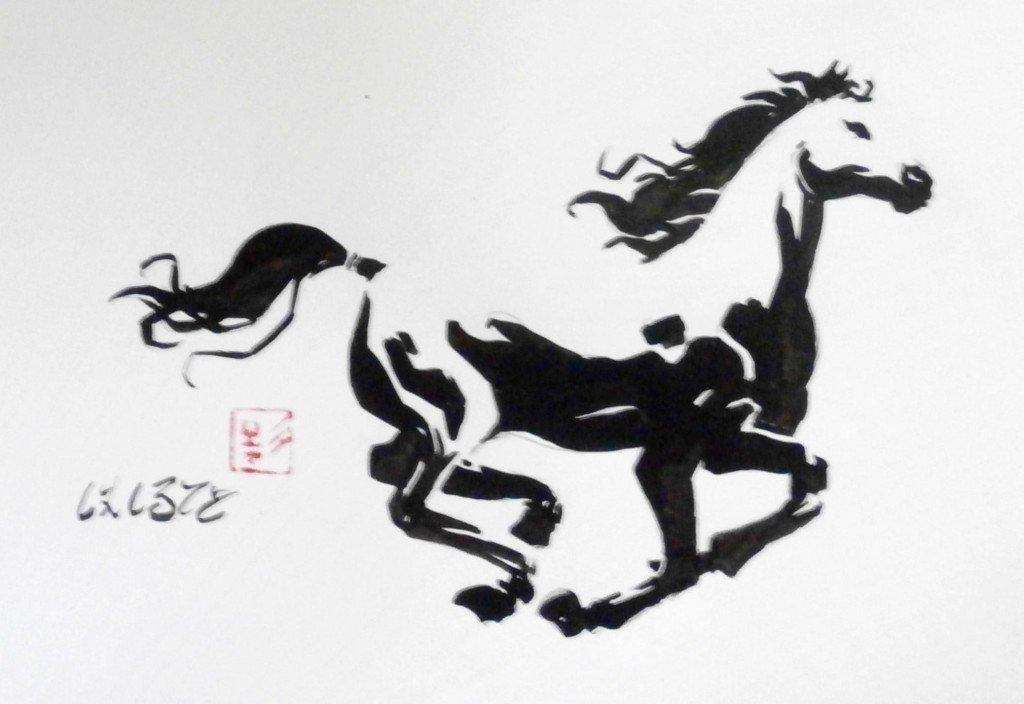 Cheval au galop 2 dans chevaux p32300981-1024x704