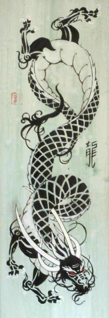Dragon de jade dans Estampes & encres p3290111-351x1024