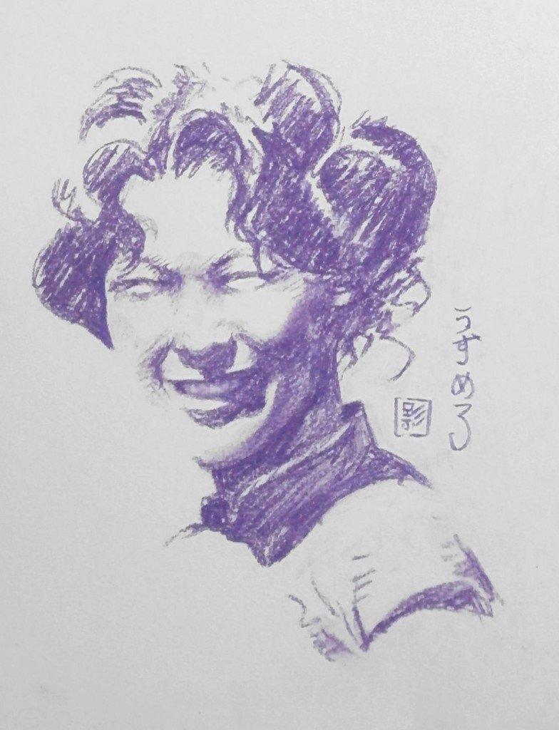 Chinoise souriante dans femmes p401010a9-784x1024