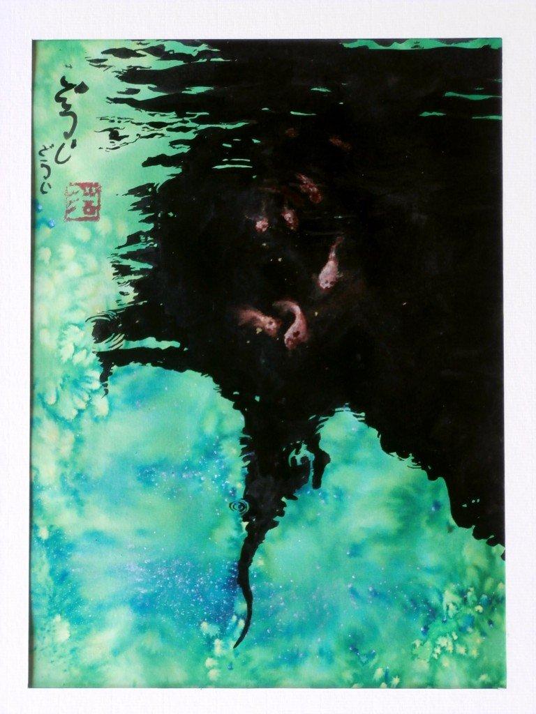 Carpes et reflet de pagode, gouttes de pluie dans Estampes & encres p4150085-768x1024