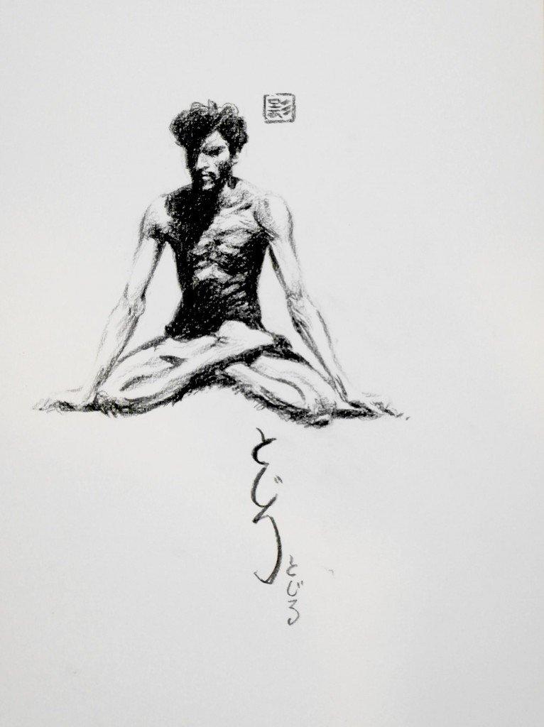 Jeune Yogi dans peuples d'Asie p4200082-766x1024