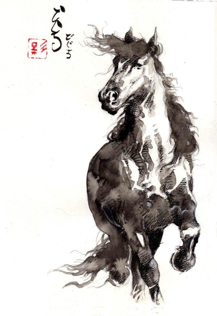 Frison surpris dans chevaux b590-702x1024