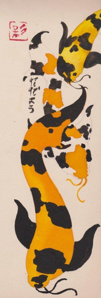 Kawarimono & Orenj Ogon dans Koi 003-349x1024