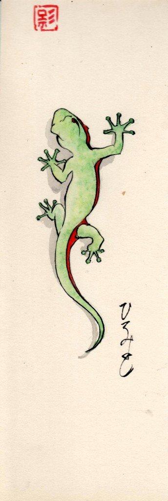 Gekko 1 dans animaux b594-344x1024