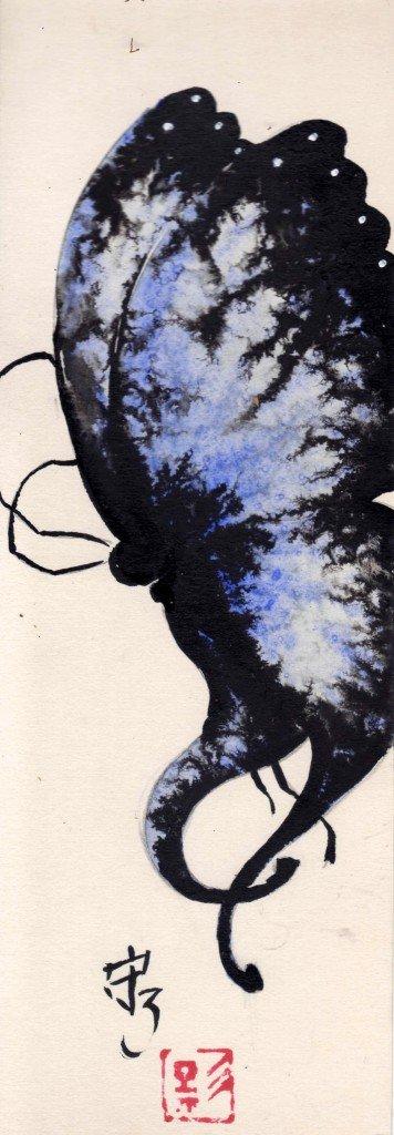 Papillon dans animaux b595-356x1024