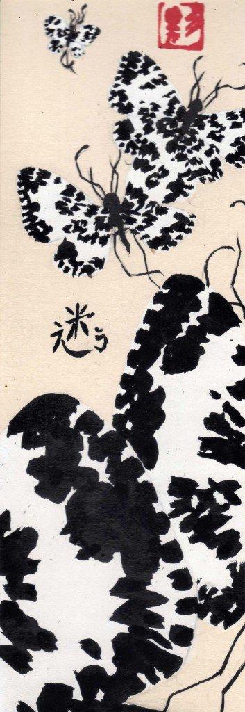 Papillons dans animaux b596-353x1024