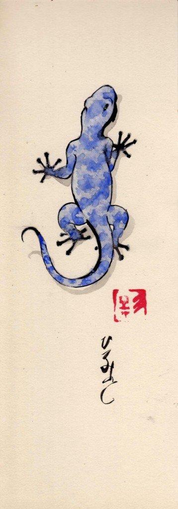 Gekko 4 dans animaux b601-358x1024