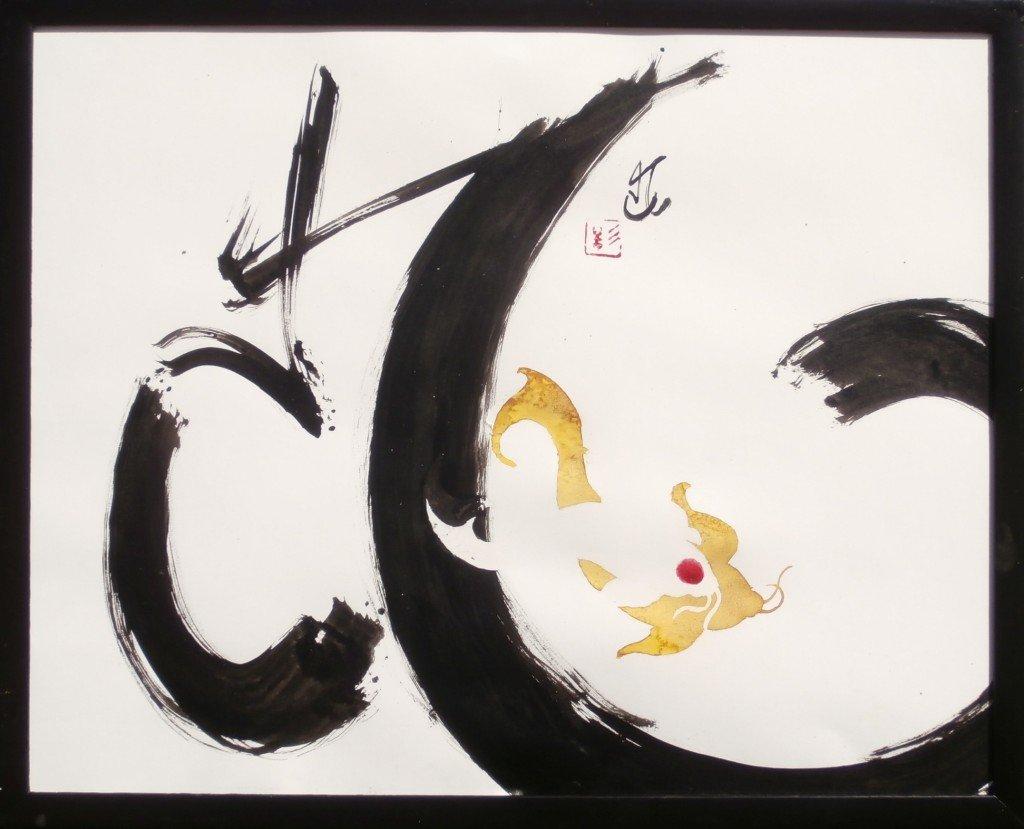 Tancho & yellow Ogon dans Koi p6180006-1024x829