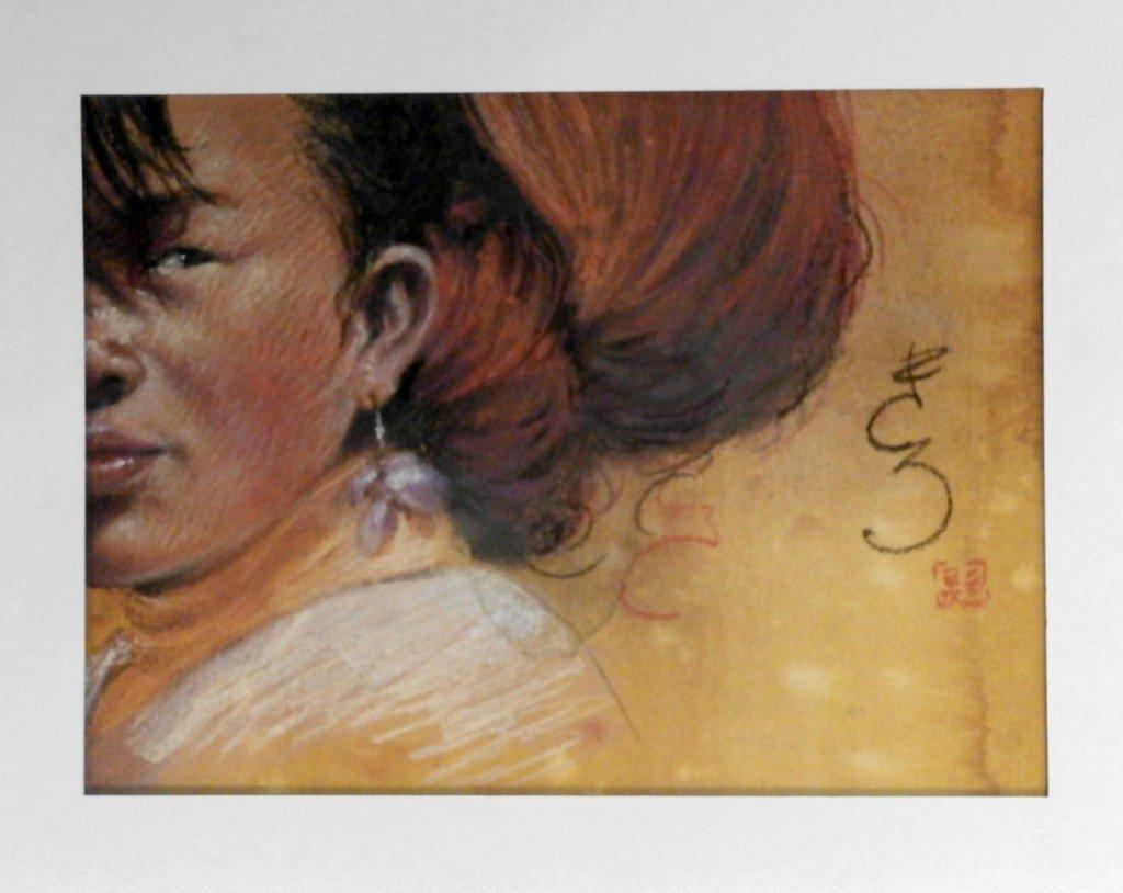 Jeune Miao Xijiang dans Koi p6200011-1024x814