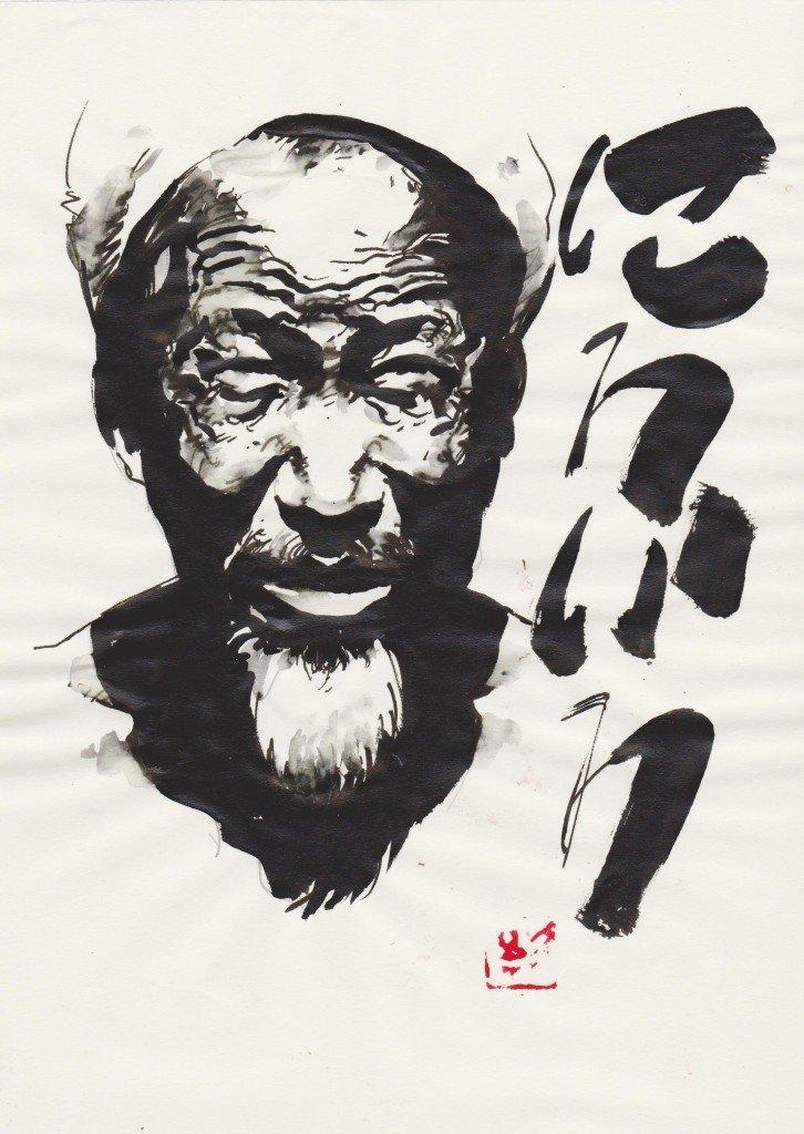 Chinois dans Estampes & encres 001kjh-726x1024