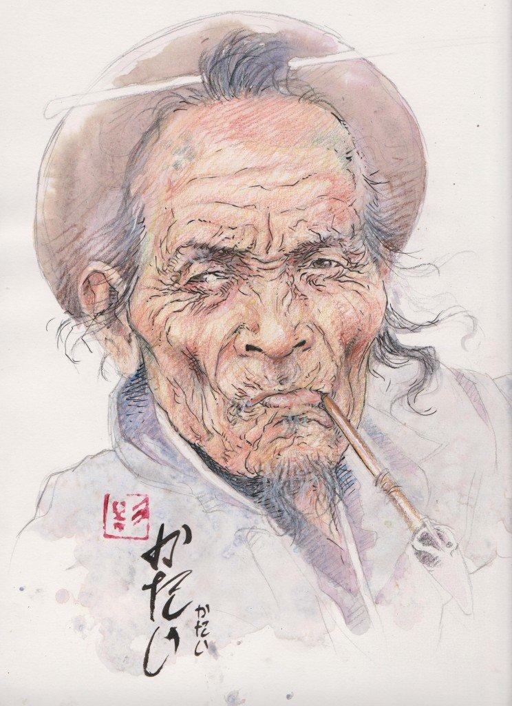 Atalani dans peuples d'Asie hh001