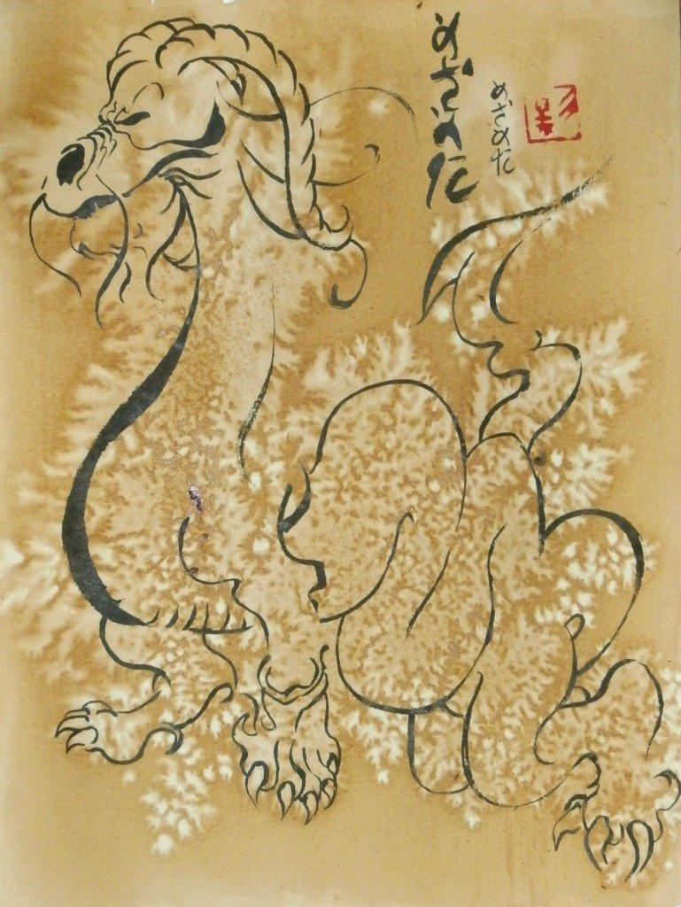 Vieux dragon dans Estampes & encres p8160043-769x1024