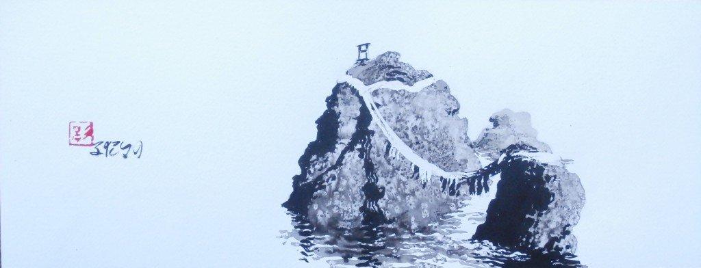 Rochers, Ise-Shima dans Estampes & encres p9030063-1024x392