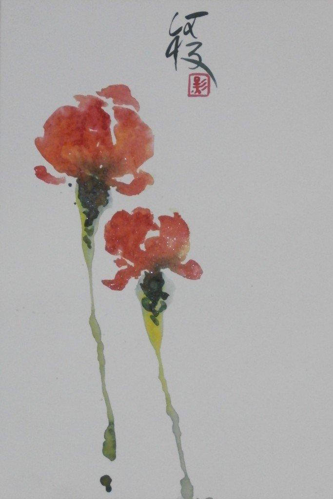 Fleurs dans fleurs et arbres pb070089-683x1024